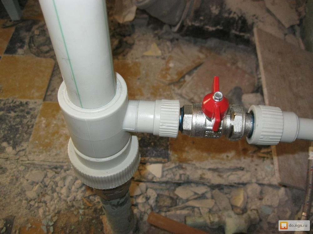 Как перекрыть кран подачи воды и заменить кран на стояке