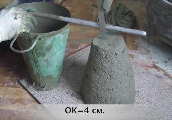 Как проверить качество бетонной смеси