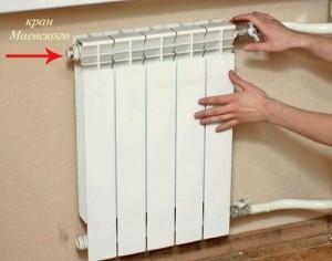 Как выгнать воздух из системы отопления дома