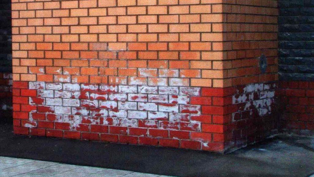 Гидрофобизация фасадов и других поверхностей, что это такое