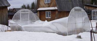 Подготовка теплицы осенью к зиме