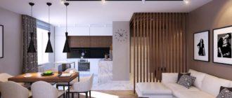Советы по организации квартиры-студии