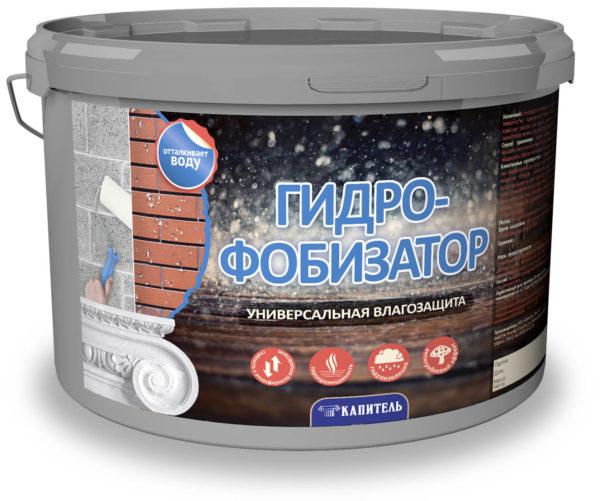 гидрофобизатор для кирпича, бетона стен что это