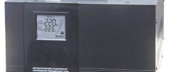 Обзор стабилизаторов РЕСАНТА 5000 их характеристики и отзывы