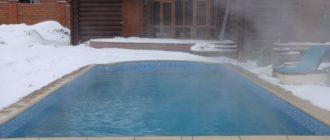 строительство бассейна с нуля