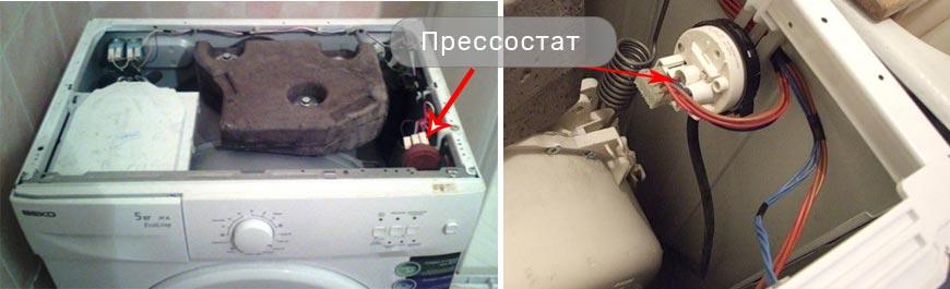 стиральная машина бирает и сливает воду но не стирает